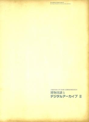 201003_haku2