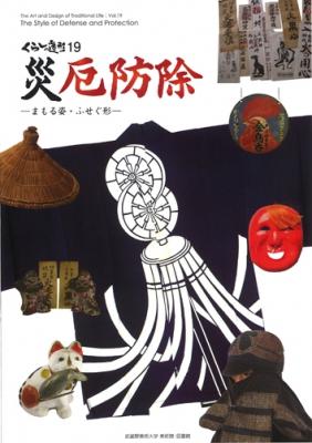 201103_saiaku
