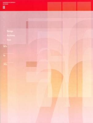 201202_mau_and_design2