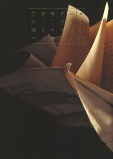 近現代のブックデザイン考Ⅰ 書物にとっての美