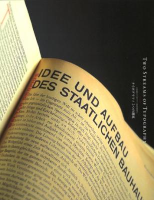 201301_typography